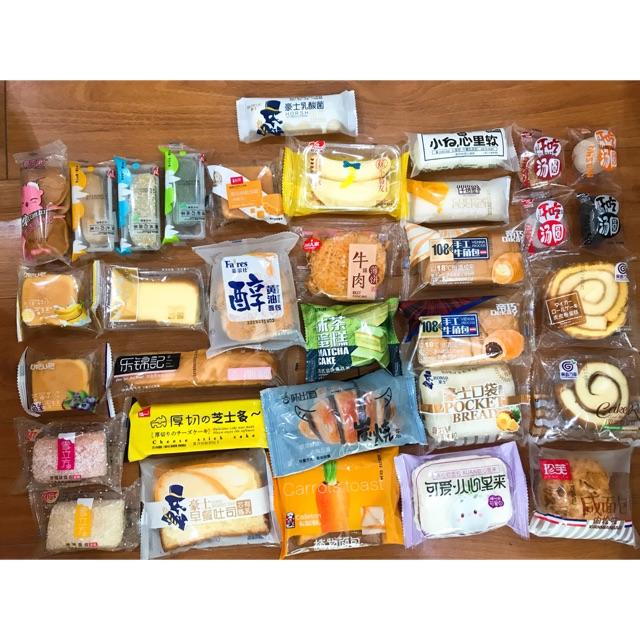 3kg1 bánh mix - 3373605 , 1233785977 , 322_1233785977 , 450000 , 3kg1-banh-mix-322_1233785977 , shopee.vn , 3kg1 bánh mix