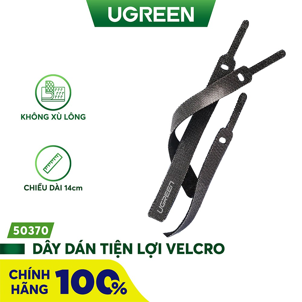 Dây dán tiện lợi UGREEN 50370 Velcro làm gọn dây sạc, dây tai nghe, dây máy tính...dài 14cm