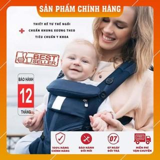 [Hộp Chính Hãng]- Địu Em Bé E'rgo Omni 360 Cool Air Mesh – BH 12 Tháng + Tặng kẹp đuổi muỗi Hàn Quốc cao cấp
