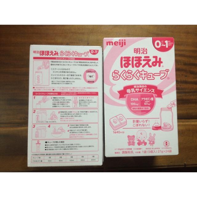 Meiji thanh 0-1