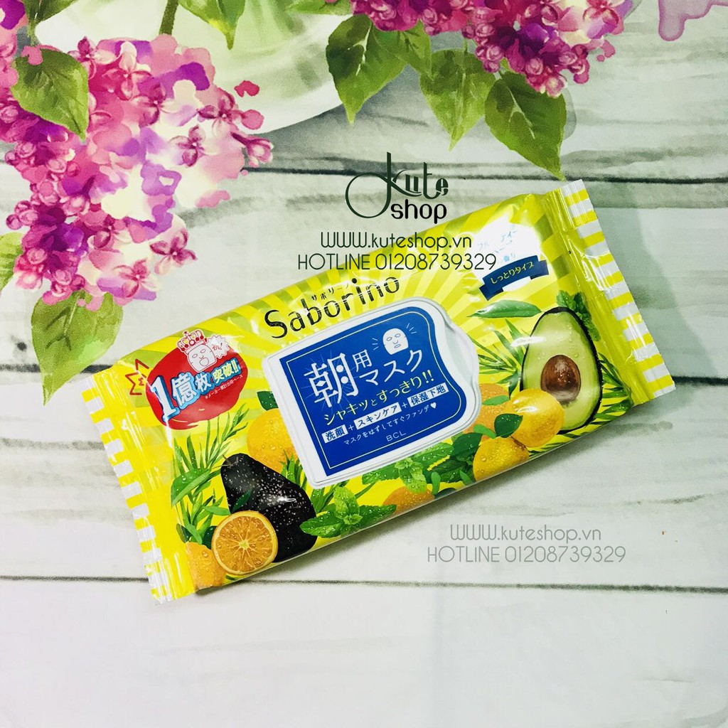 Mặt nạ giấy Saborino Morning Face Mask – Breakfast for your skin 32 miếng - 2880121 , 776815604 , 322_776815604 , 420000 , Mat-na-giay-Saborino-Morning-Face-Mask-Breakfast-for-your-skin-32-mieng-322_776815604 , shopee.vn , Mặt nạ giấy Saborino Morning Face Mask – Breakfast for your skin 32 miếng