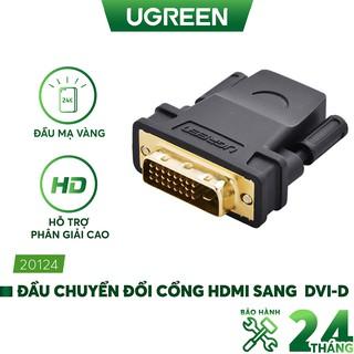 Đầu chuyển đổi DVI 24+1 male sang HDMI female - UGREEN 20124 - (màu đen)