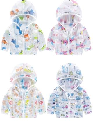 Children's sunscreen hoodie 2021 New Girl Coat Thin UV Protection Boy Breathable Hood Skin coat