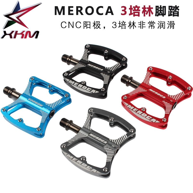 bàn đạp bằng hợp kim nhôm cho xe đạp - 22506438 , 7903791985 , 322_7903791985 , 513800 , ban-dap-bang-hop-kim-nhom-cho-xe-dap-322_7903791985 , shopee.vn , bàn đạp bằng hợp kim nhôm cho xe đạp