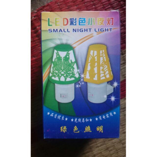 Đèn ngủ mini
