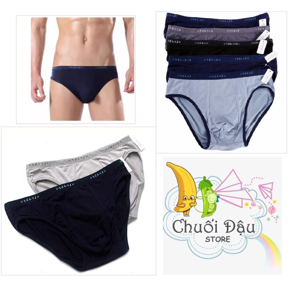 Combo quần sịp / quần lót nam xuất Nhật - Quần lót nam cao cấp Combo quần sịp / quần lót nam xuất Nhật