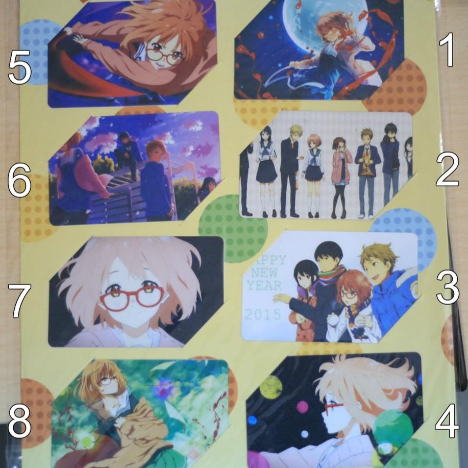 Sticker thẻ nhựa chống nước anime Kyoukai no Kanata - 3292017 , 976318685 , 322_976318685 , 10000 , Sticker-the-nhua-chong-nuoc-anime-Kyoukai-no-Kanata-322_976318685 , shopee.vn , Sticker thẻ nhựa chống nước anime Kyoukai no Kanata