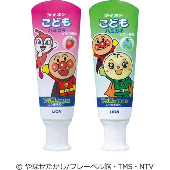 (Shopee trợ giá ) Kem Đánh Răng Trẻ Em Lion Của Nhật Bản 40g ( Nuốt Được ) (cam kết chính hãng )