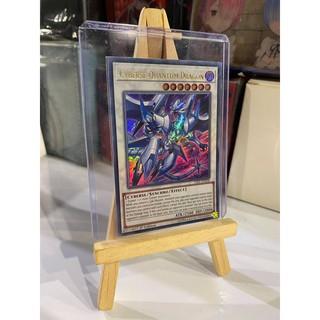 Lá bài thẻ bài Yugioh Cyberse Quantum Dragon – Ultra Rare – Tặng bọc bài nhựa bảo quản