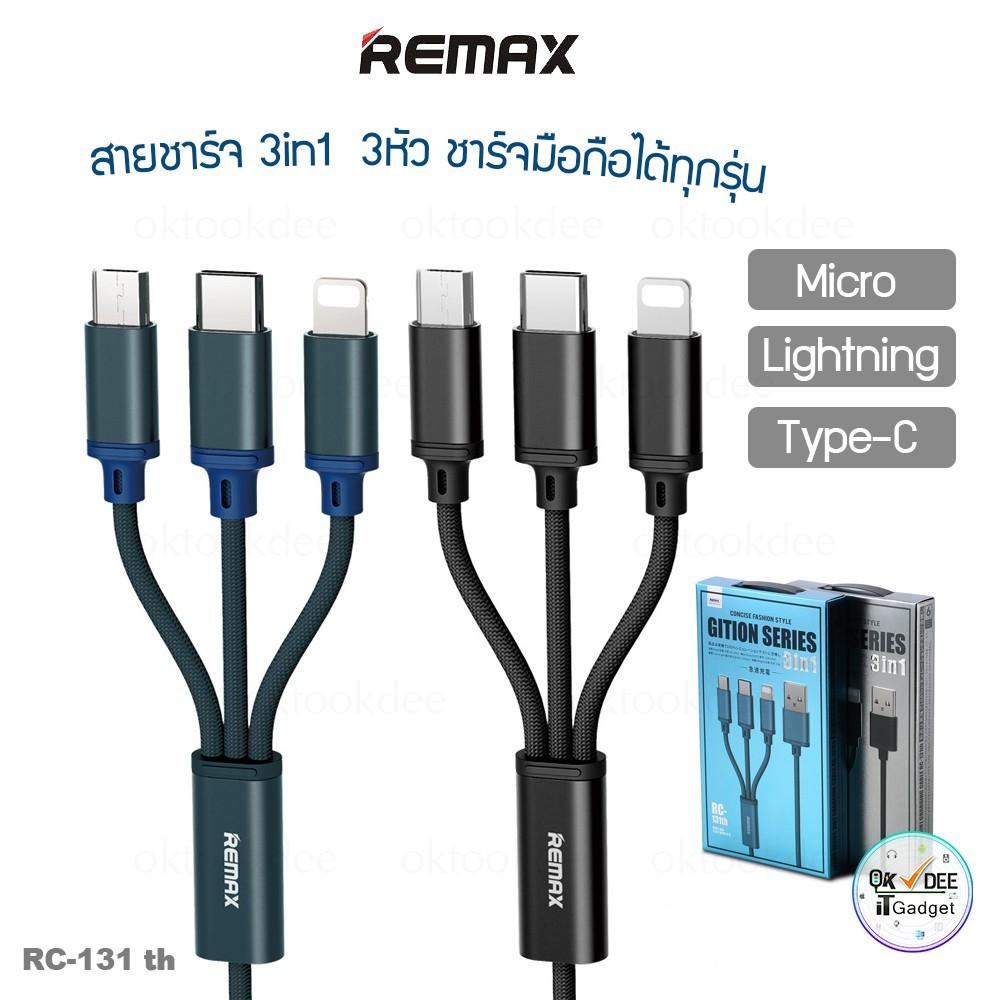 Cáp sạc Remax 3 đầu RC-131 chống rối dây - 22671434 , 2506036339 , 322_2506036339 , 180000 , Cap-sac-Remax-3-dau-RC-131-chong-roi-day-322_2506036339 , shopee.vn , Cáp sạc Remax 3 đầu RC-131 chống rối dây
