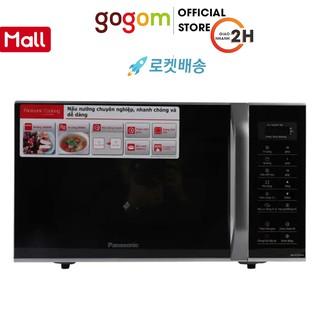 Lò vi sóng Panasonic NN-GT35HMYUE 23 lítVIS010IME03 GOGOM thumbnail