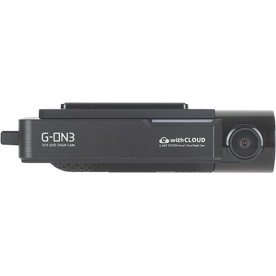 Camera hành trình gnet g-on chính hãng - Sắp xếp theo liên quan sản phẩm