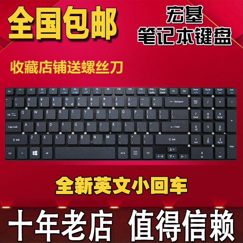 แทนที่ Acer Acer 5830 5830TG 5755G V3-571G 771G 551G E5-572G แป้นพิมพ์