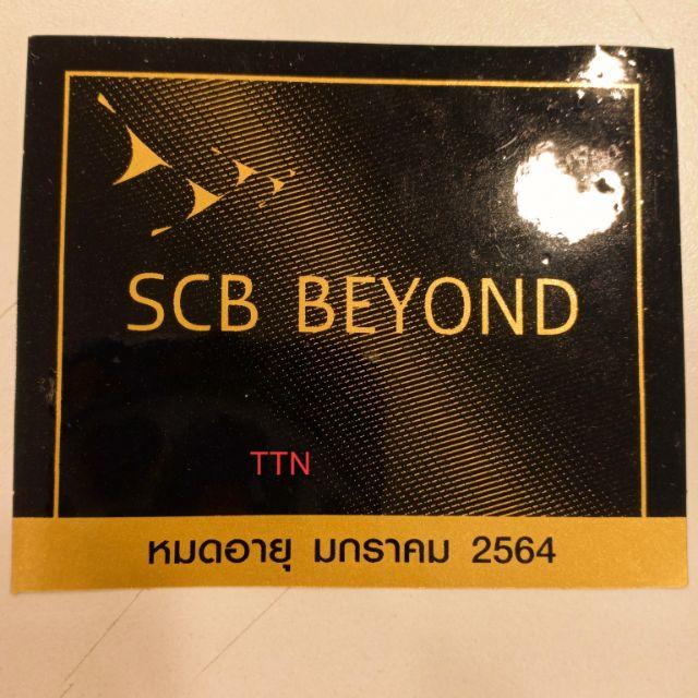 Scb beyond หมดอายุมค.63ใบละ1700