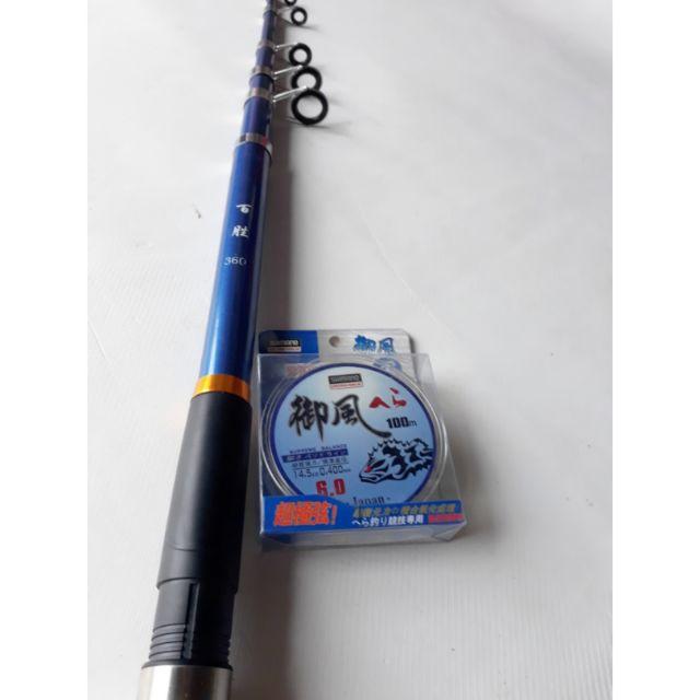 Cần câu rút shimano 3m6 tặng kèm cước dài 100m
