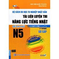 Bộ Sách Du Học/Tu Nghiệp Nhật Bản - Đề Thi Thử N5 (Kèm CD) - 3502445 , 848846111 , 322_848846111 , 102000 , Bo-Sach-Du-Hoc-Tu-Nghiep-Nhat-Ban-De-Thi-Thu-N5-Kem-CD-322_848846111 , shopee.vn , Bộ Sách Du Học/Tu Nghiệp Nhật Bản - Đề Thi Thử N5 (Kèm CD)