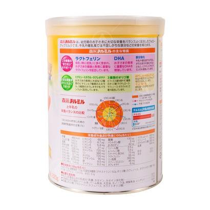 Sữa Morinaga số 9 820g Nhật Bản (mẫu mới)