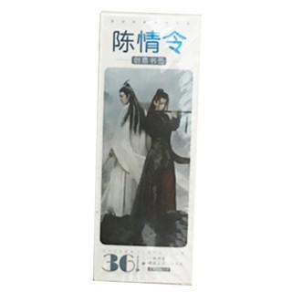 Bookmark Trần Tình Lệnh Ma đạo tổ sư Tiêu Chiến Vương Nhất Bác 36 tấm hộp ảnh tập ảnh đánh dấu sách quà tặng xinh xắn thumbnail
