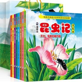 Sổ Vẽ Hình Côn Trùng Cho Bé