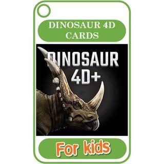 Bộ ảnh thẻ Khủng long 4D cho bé vừa học vừa chơi