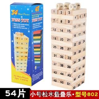 bộ đồ chơi rút gỗ 54 miếng