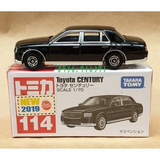 Mô hình siêu xe tomica Nhật Bản No114 (Có Hộp) thumbnail