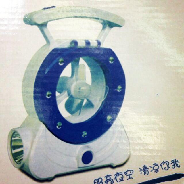 Quạt tích điện mini có đèn - 2532428 , 31084058 , 322_31084058 , 120000 , Quat-tich-dien-mini-co-den-322_31084058 , shopee.vn , Quạt tích điện mini có đèn