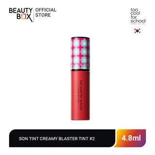 Son Tint Too Cool For School Creamy Blaster Tint 4.8ml-1