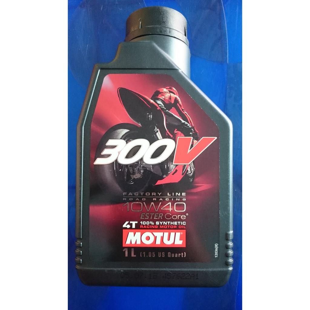 Nhớt MOTUL 300V. 10w40 tem 1 lớp (1 lít)