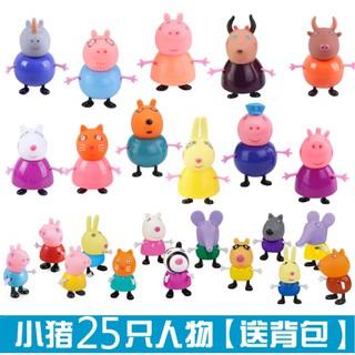 Set gia đình heo Peppa 25 nhân vật