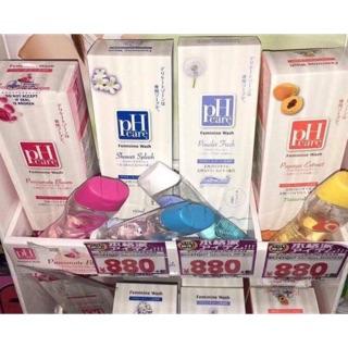 Dung dịch vệ sinh PH Care 150ml thumbnail