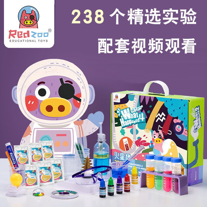 【happylife】Mars Pig Redzoo Screaming Science 1 Experimental Teaching Material Set Stem Toys Chemistry Material Pack for Young Students [Posted on February 23rd]