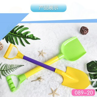 Toy puzzle creative play home beach tools 47cm sand shovel day beach play sand p