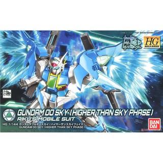 Mô Hình Gundam HG 1/144 00 Sky ( Bản Full+Cánh+Đế Đứng)