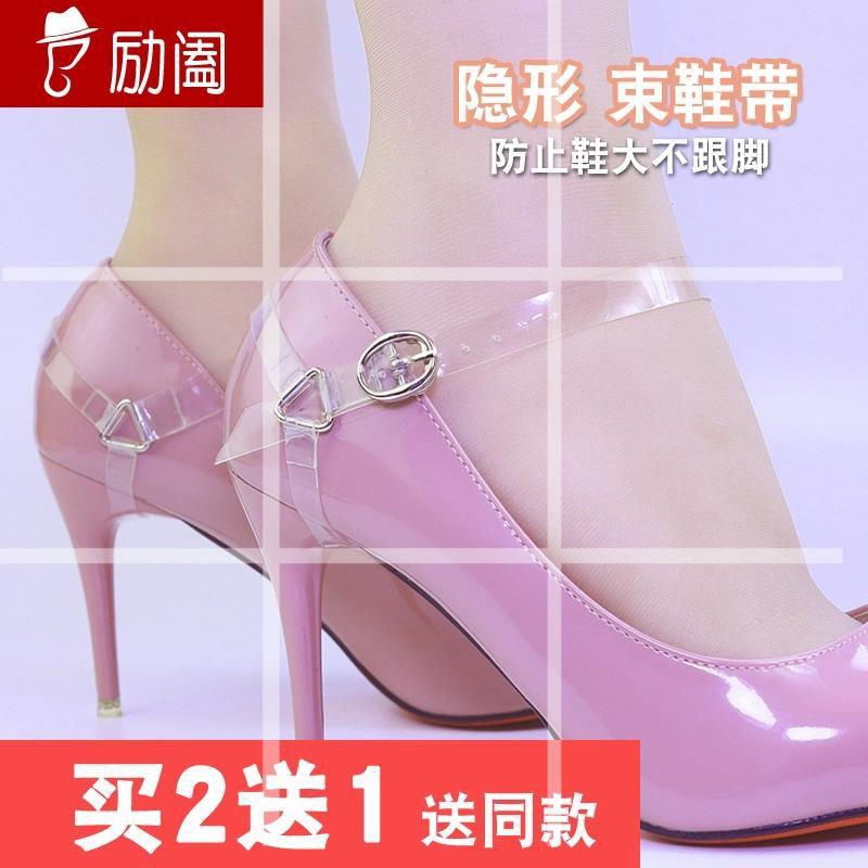 Giày Cao Gót 7 Inch Chống Trượt Thời Trang Cho Nữ