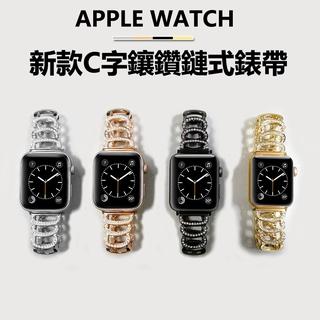 Dây Đeo Đính Đá Kim Cương Giả Cho Đồng Hồ Thông Minh Apple Watch 6 5 / 4 / Se 44mm 40mm