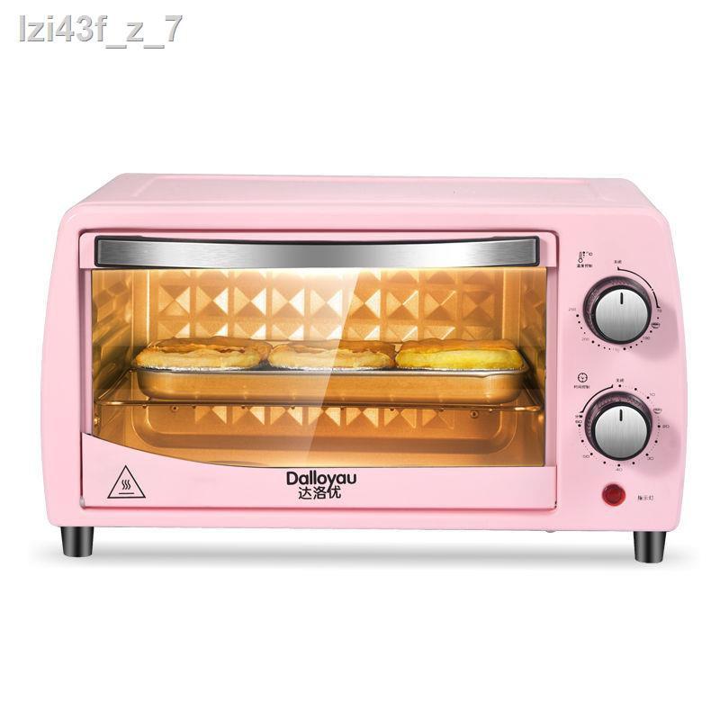 ┇☃✵Lò vi sóng tích hợp lò nướng bánh gia đình điều khiển kép dọc nâng cấp quạt cảm ứng pizza