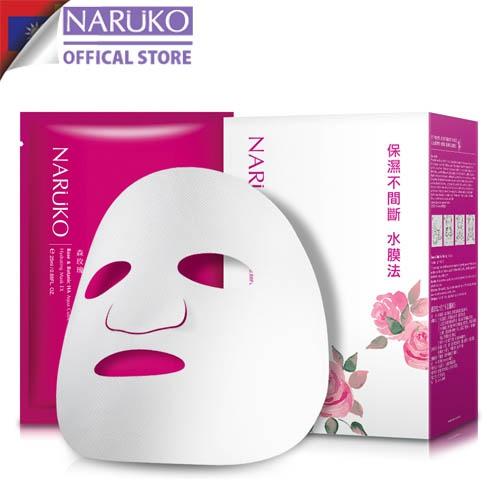 Hộp 10 miếng mặt nạ cấp nước Naruko Rose and BOTANIC HA Aqua Cubic Hydrating Mask EX Hoa Hồng Nhung (Bản Đài) 25ml/miếng