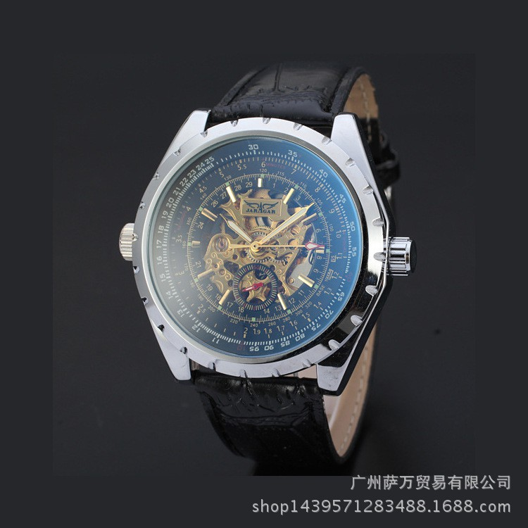 Automatic office style mechanical watch for men