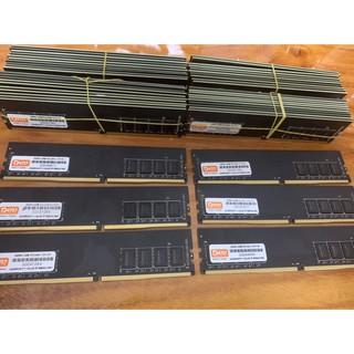 Ram 4G-DDR4-2400 - Hiệu DATO Chính Hãng không kén Main - VI TÍNH BẮC HẢI thumbnail