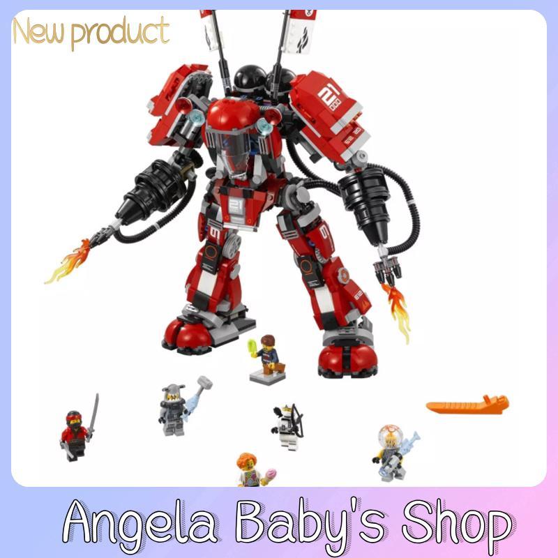 Bộ 10 khối xây dựng Lego 70615 pin 06052