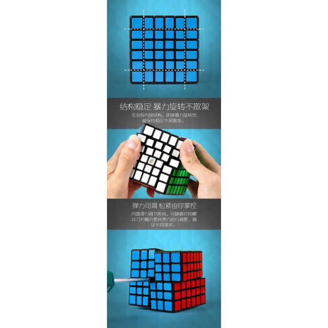 Portable 6x6 Magic Puzzle Cube High Speed Smart Cube Intellectual Development