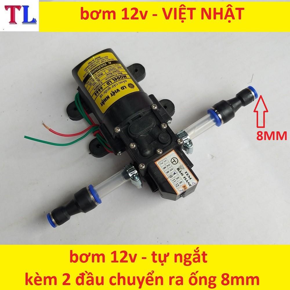 máy bơm nước mini 12v áp lực cao - máy bơm phun sương (bơm tăng áp mini 12v+chuyển ống 8mm)