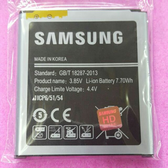 Pin samsung g360 -g361