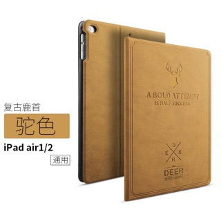Bao da ipad Air 2/ Air 1 Deer