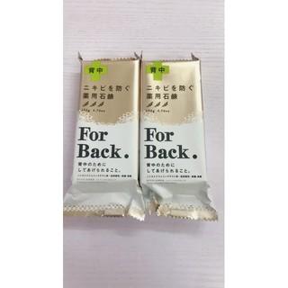 Xà Phòng Trị Mụn Lưng For Back Nhật FREESHIP Mỹ phẩm chính hãng giá tốt