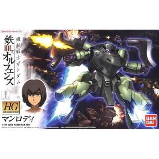 Mô hình Gundam 1/144 HG IBO Man Rodi – Bandai
