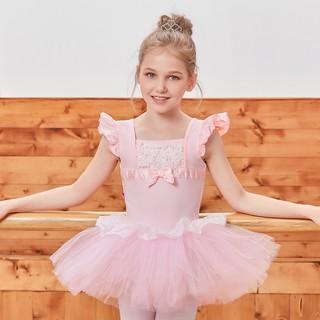 Váy múa cho bé gái #1719 mẫu mới năm 2020 - sẵn size 120,150