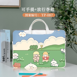 ۩✸Laptop bag female suitable for 14-inch Lenovo Xiaoxin Pro13 cute liner Huawei glory Apple macbook notebook air13.3 Xiaomi cartoon 15.6 protective cover