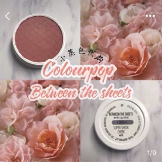 Phấn má, highlighter colourpop super shock blush thumbnail